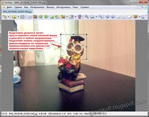 XnView наблюдение картиночка №14